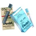 Pentel Super Hi-Polymer Replacement Lead - Gray .7mm-2H 12Ct Bulk